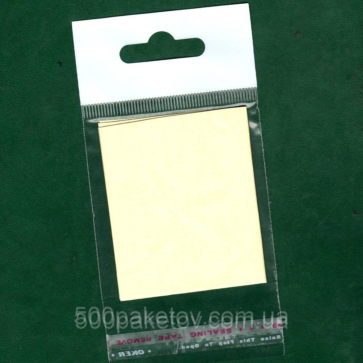 Пакет с еврослотом 30,5х21,5cм +к/л (40мкм)
