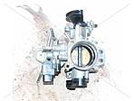 Дросельна заслінка 1.5 для Daihatsu Materia 2006-2011 22210B1020