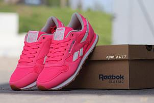 Женские весенние кроссовки Reebok Classic,розовые 39,40р, фото 2