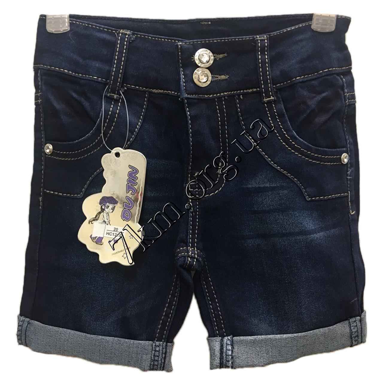 Шорты джинсовые для девочек 20-30 р.р. Оптом HC 1210