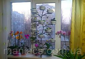Деревце, подставка для цветов на 14 чаш