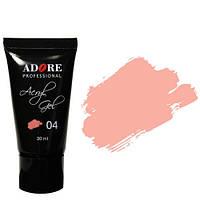 Полигель ADORE Acryl Gel №4 - натурально-розовый Объём: 30 мл