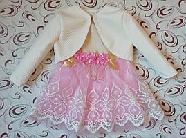 Платье с болеро Стиль, Турция, р. 2-3