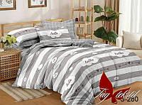 Комплект постельного белья с компаньоном S280