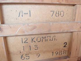 Костюм л-1 , фото 3