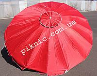 Зонт торговый, садовый 3м с клапаном 16 спиц. Усиленный зонт для торговли на улице. Красный!