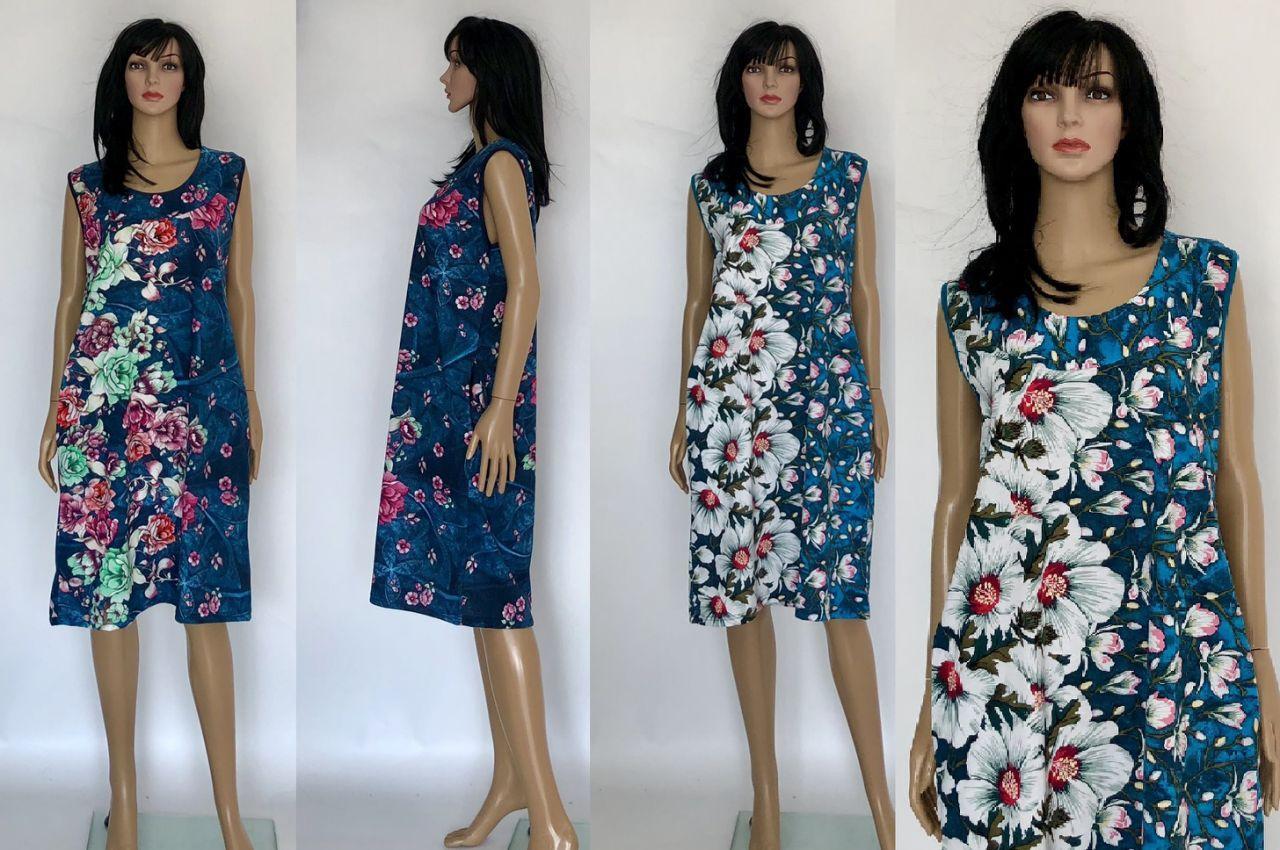Женский трикотажный сарафан-платье