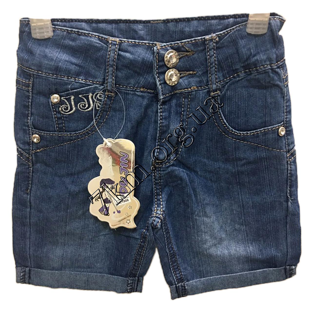 Шорты джинсовые для девочек 20-30 р.р. Оптом HC 1908