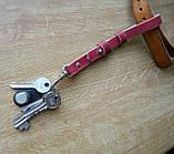 Кожаный брелок для ключей c карабином, фото 4