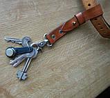 Кожаный брелок для ключей c карабином, фото 5