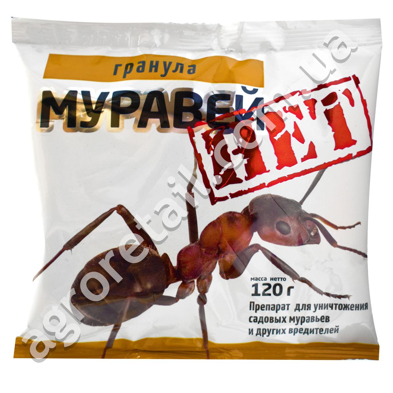 Гранулы от муравьев Муравей нет 120 г