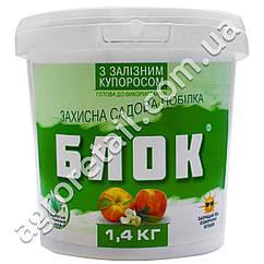Защитная садовая побелка Блок + Железный купорос 1.4 кг