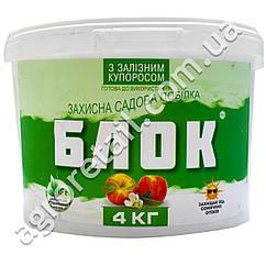 Защитная садовая побелка Блок + Железный купорос 4 кг