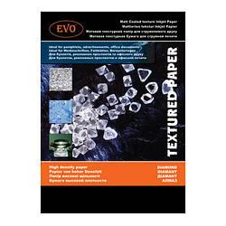 Матовая двусторонняя текстурная бумага EVO 220г A4 50 стр. (алмаз)