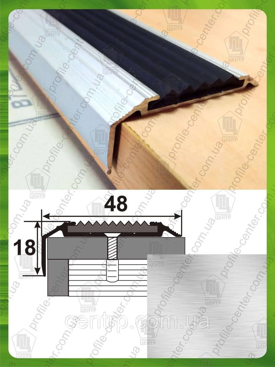 Противоскользящая угловая накладка на ступени УЛ 151. 1.0м, Без покрытия
