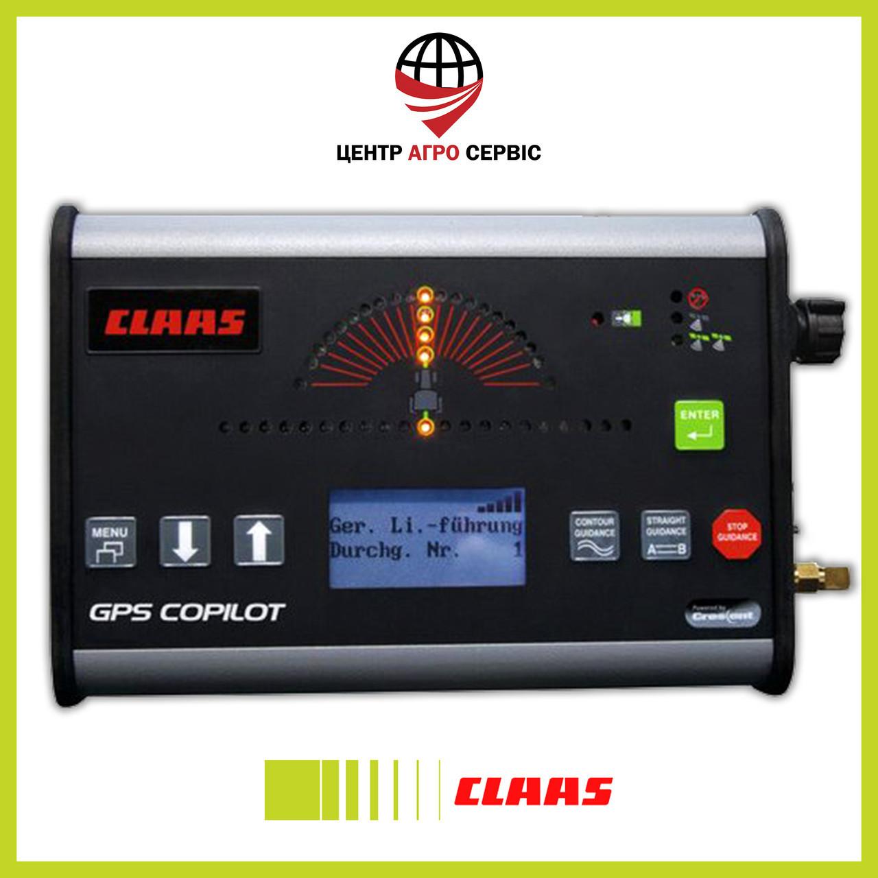 Навигатор на трактор CLAAS Copilot S-lite (курсоуказатель, система параллельного вождения)