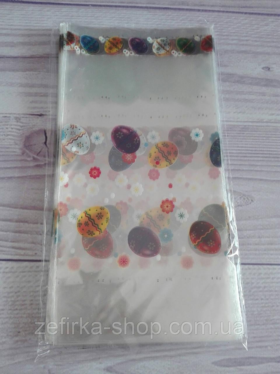Пакет прозрачный пасхальный 15* 30 см, 100 штук