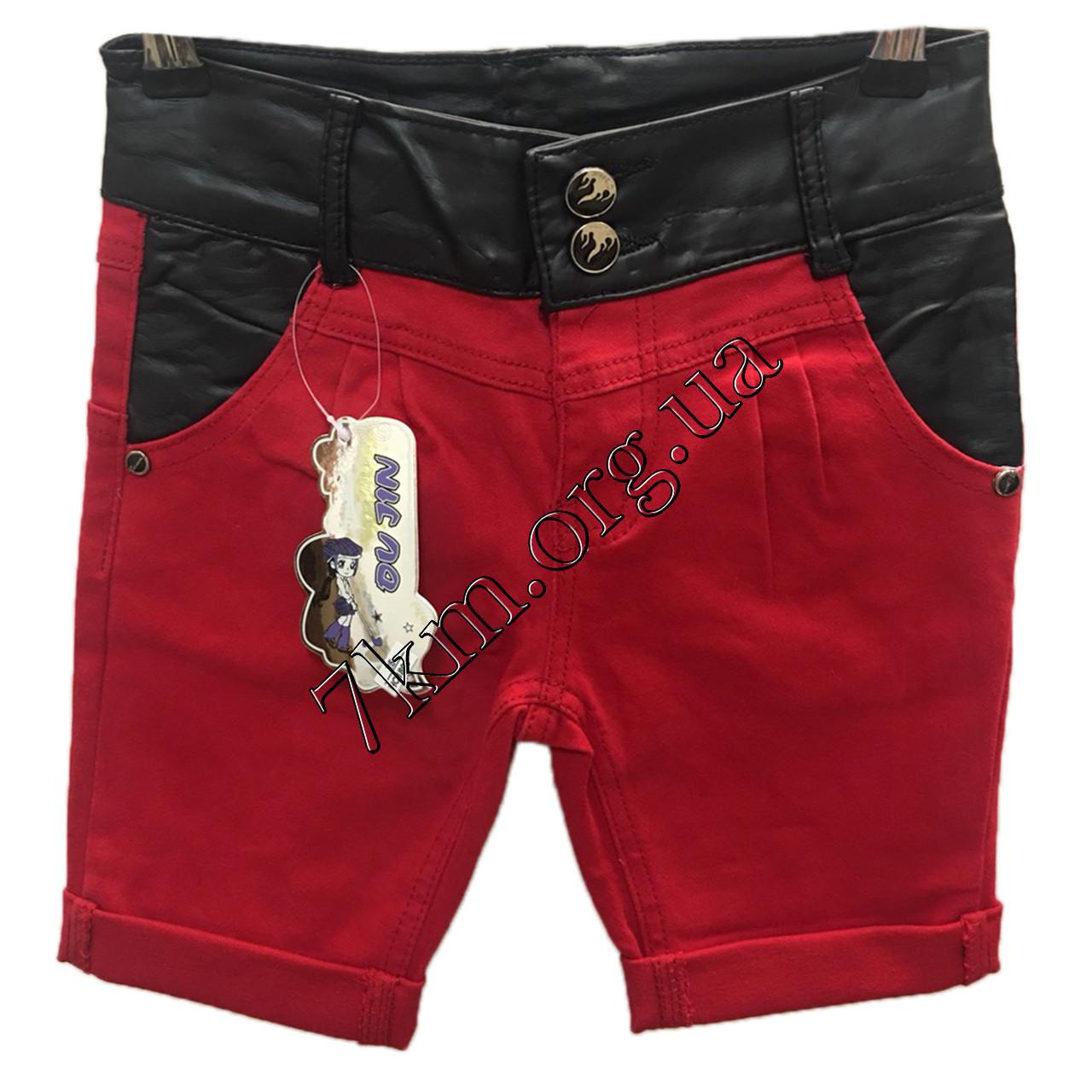 Шорты джинсовые для мальчиков 25-30 р.р. красные Оптом HC 1801