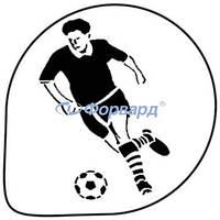 """MASK R 41 ВП Трафарет """"Футболист"""""""