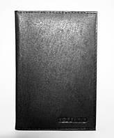 B65.10 обложка для автодокументов