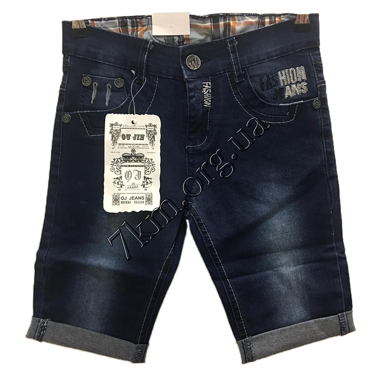 Бриджи джинсовые для мальчиков 25-30 р.р. Оптом AA8881