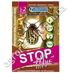 Инсектицид Stop жук 3 мл Белреахим