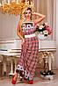 Платье летнее в пол с завышенной талией, от 42 до 52 размера
