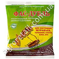 Инсектицидный порошок Фас-дубль 125 г