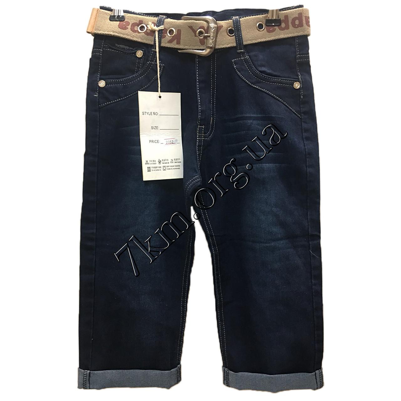 Бриджи джинсовые для мальчиков 25-30 р.р. Оптом 2052