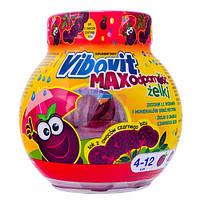 Витаминный комплекс для детей VIBOVIT MAX odpornosc  4+