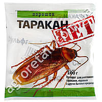 Порошок от бытовых насекомых Таракан нет 100 г