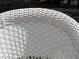 Садові меблі з штучного ротангу. Набір АДА, фото 5
