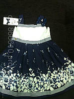 Платье -сарафан  Artigli