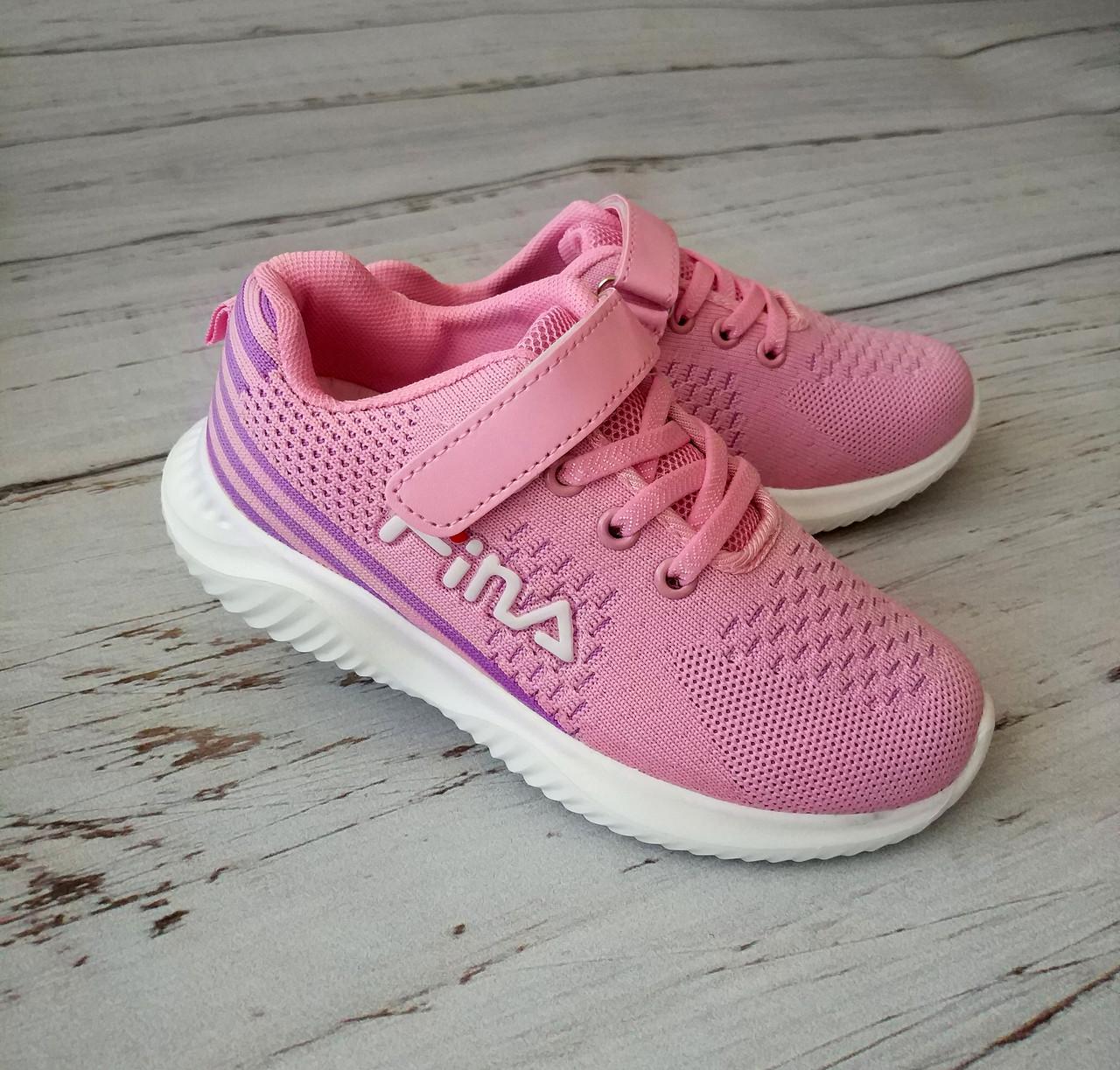 Кроссовки для девочек GFB