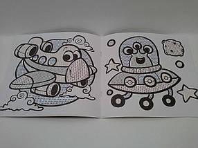 Глорія Водяні розмальовки Ведмедик, фото 3