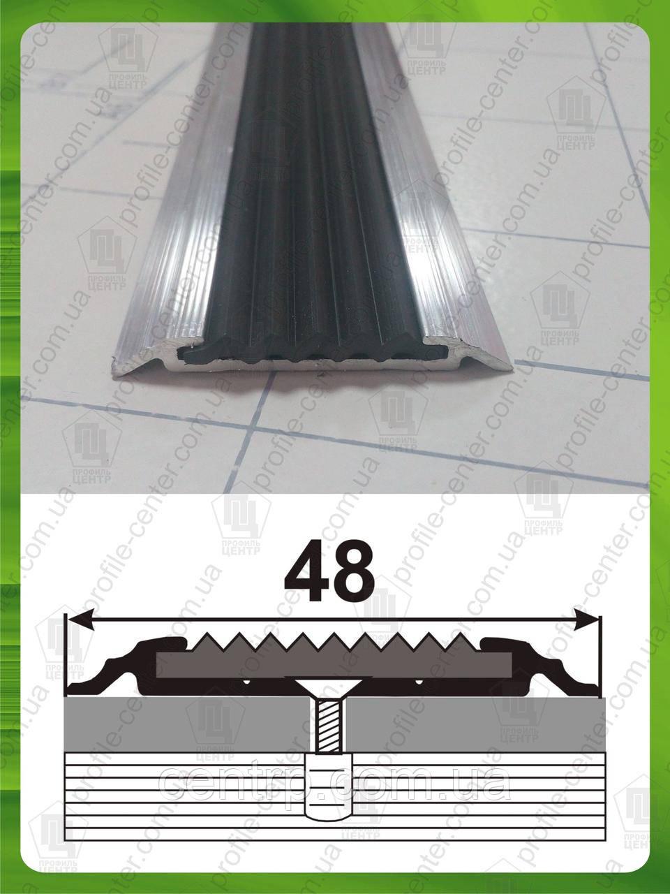 Противоскользящая накладка на ступени плоская УЛ 150.