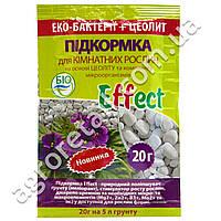 Эко-подкормка Effect для комнатних растений 20 г