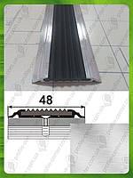 Противоскользящая накладка на ступени плоская УЛ 150. Без покрытия, 2.0м