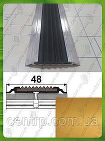 Противоскользящая накладка на ступени плоская УЛ 150. Золото металлик (краш), 2.0м