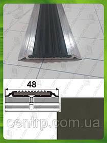 Противоскользящая накладка на ступени плоская УЛ 150. Бронза оливка (краш), 1.0м