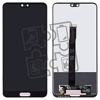 Дисплей для Huawei P20 (EML-L29, EML-L09), модуль в сборе (экран и сенсор), черный, оригинал