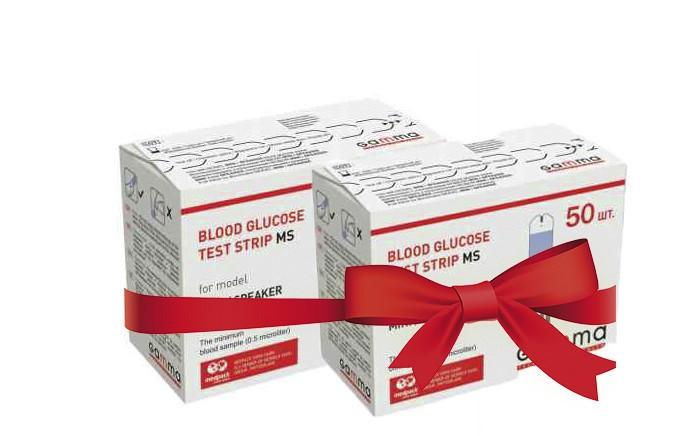 Тест-полоски Gamma MS №50 (Гамма МС 50шт) 10 упаковок