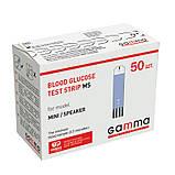 Тест-полоски Gamma MS №50 (Гамма МС 50шт) 10 упаковок, фото 2