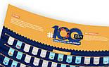 Скретч постер #100 справ які повинен зробити кожен (мова Російська), фото 2