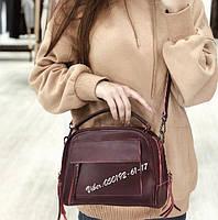 Кожаная сумка , клатч в натуральной коже цвета Марсаль