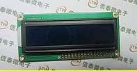 Дисплей LCD 1602 HD4478