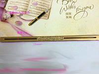 Планка декоративная для отделки верха сумки цвет золото со стразами