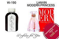 Женские наливные духи Modern Princess Lanvin 125 мл, фото 1