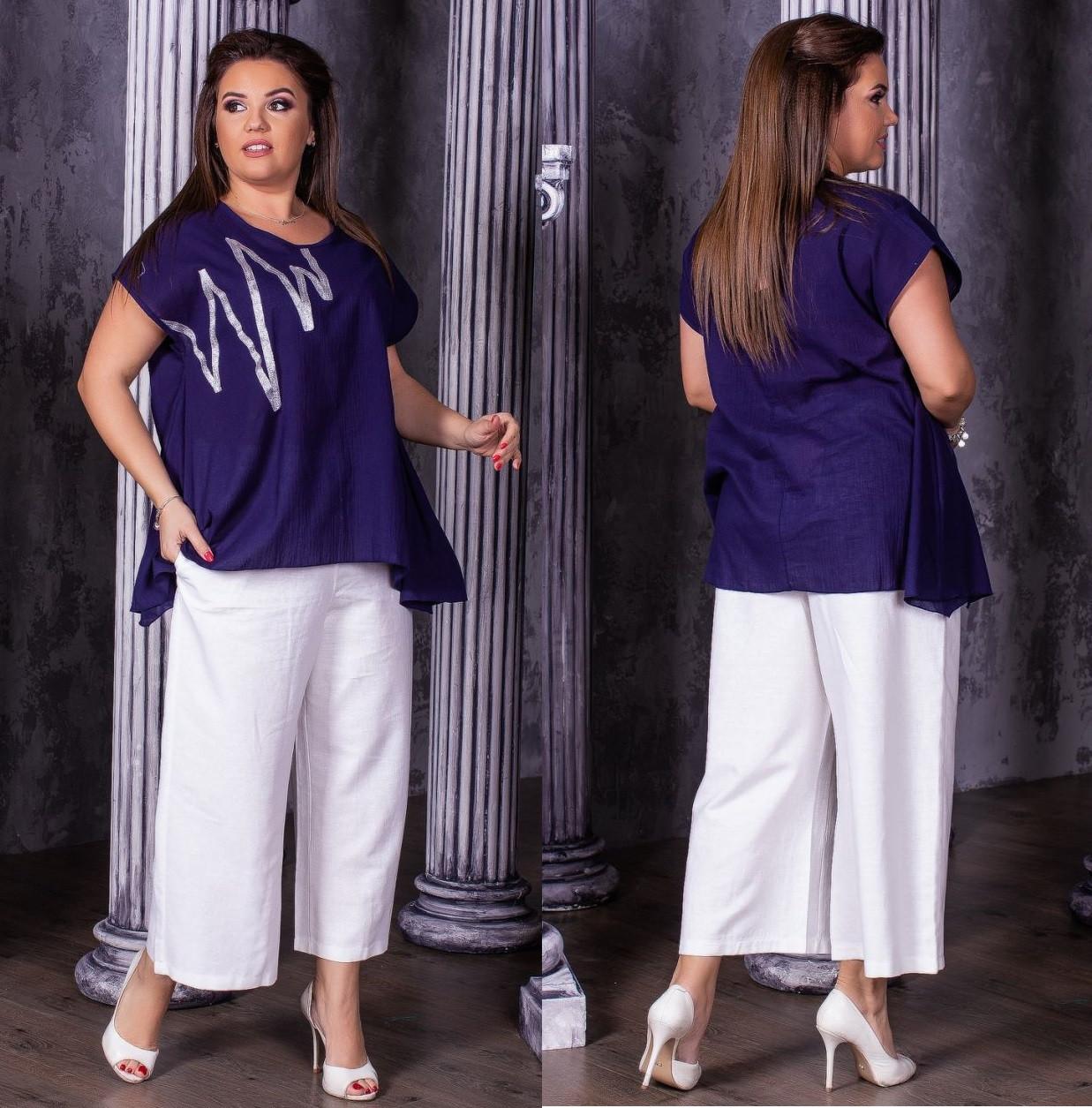 Женский стильный костюм  НИ0200/0187 (бат)