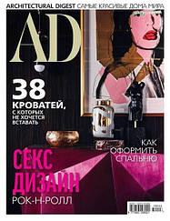 Журнал AD. Architectural Digest (Архітектурний Дайджест) №03 (181) березень 2019